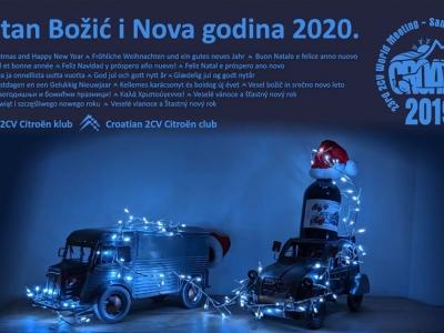 ČESTITKA 2020